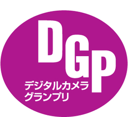 DGP_Logo_out_thumb.jpg