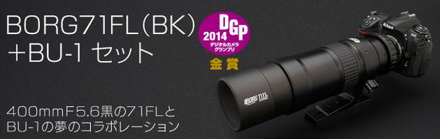 product-bn-6174DGP.jpg