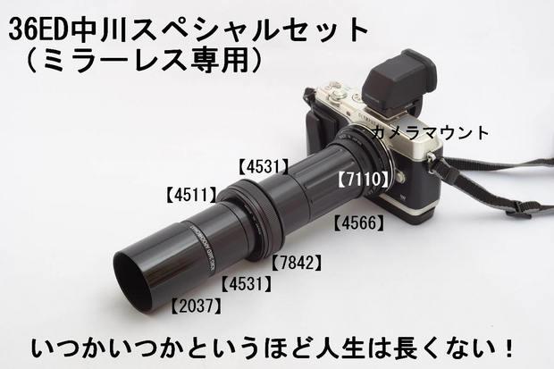 DSCF6355smj.jpg
