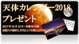 20171212-3.jpg
