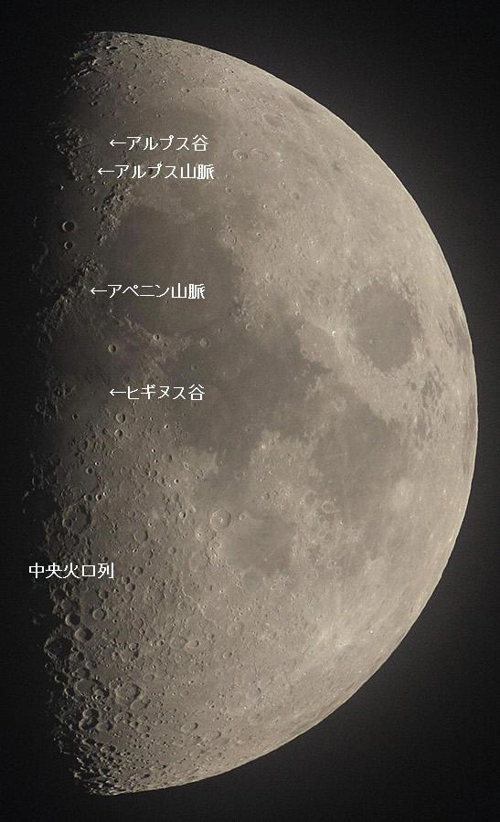 IMG_8438st2mj.jpg