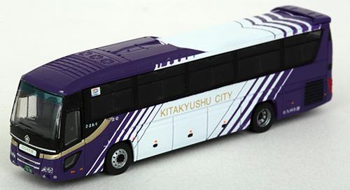 北九州 市営 バス 定期