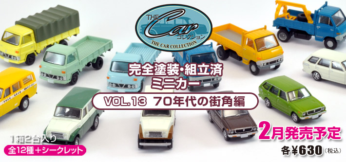 Tomytec 1/150 The Car Collection