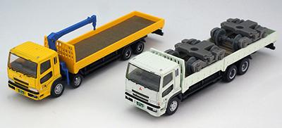 平荷台大型トラックセットB
