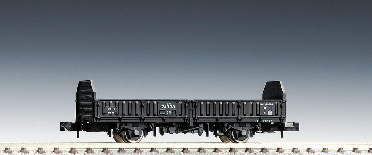 国鉄貨車 トラ70000形|鉄道模型...