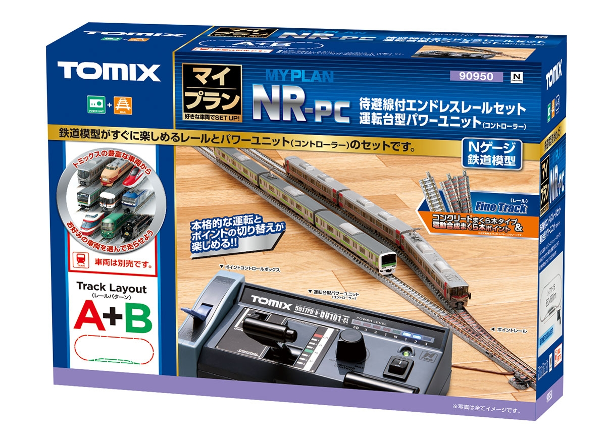 N Tomix 90945 Track Layout Pattern A+B with Power Controller