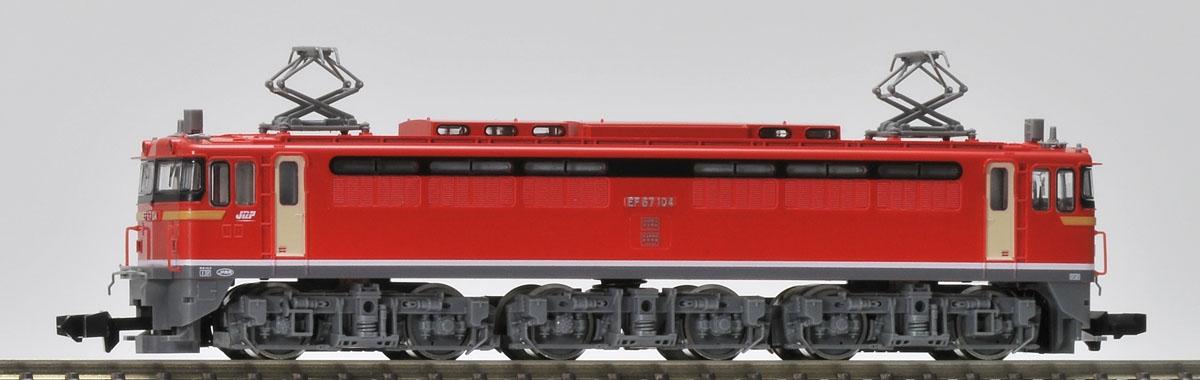 JR EF67-100形電気機関車(更新車...