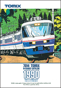 https://www.tomytec.co.jp/tomix40th/img/guide/1988/photo02.png